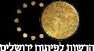 הרשות לפיתוח ירושלים